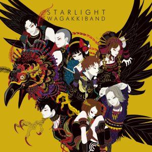 Starlight_tusjyo