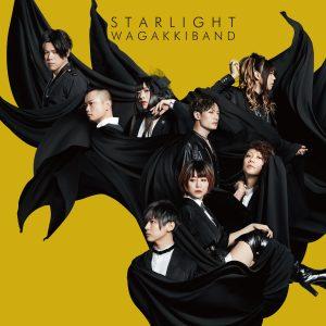 Starlight_TOKYOSINGING